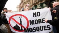 Parliamentary Questioning: Modern Inquisition against the Muslim Community