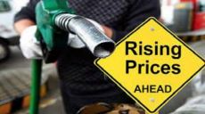 Pakistan Will Be Enslaved by Oil Prices Set by the Colonialist Powers, Until It is Liberated by the Khilafah from its Nation State Prison