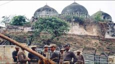 O Muslims! Removing the Current Regime which is totally Subservient in the Face of Indian Hindutva and Reestablishing the Khilafah Rashidah (Righteous Caliphate) is the only Assured Path to Restore the Honor of Babri Mosque