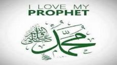 Those Who Truly Love RasulAllah (saw) Must Re-Establish the Khilafah on the Method of Prophethood, which will Protect the Honour of RasulAllah (saw)