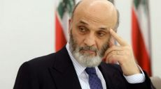 O Samir Geagea, which of the two parties lost - and still is losing - Lebanon and its people?!