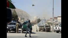 The Republic of Afghanistan has Turned into a Slaughterhouse; Is There Any Way Out?