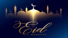 Congratulation on the Occasion of The Blessed Eid Al Adha for the Year 1441 AH