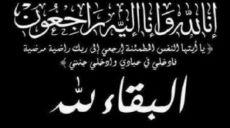 Wilayah Jordan Obituary of a Dawah Carrier  Al-Haj Zaidan Abdul Fattah Musawdi (Abu Taiseer Musawdi)