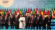 Decisions of the Islamic Summit in Istanbul: Insistence on Surrendering Palestine and Terminating its Cause under the Lie of its Support