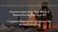 Announcement of the New Moon of Shawwal for the Year 1442 AH Congratulations on the Occasion of the Blessed Eid ul-Fitr