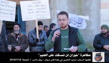"""Wilaya Syrien: Demonstration in Kafr Dariyan, """"Huaran wird nicht über die Unterdrückten schweigen!"""""""