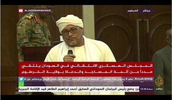 Wilaya Sudan: Rede von Nasser Ridha vor dem sudanesischen Militärrat