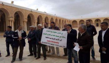 Wilaya Tunesien: In Erringung an dem Zerfall des Kalifats… Verschiedene Aktivitäten landesweit