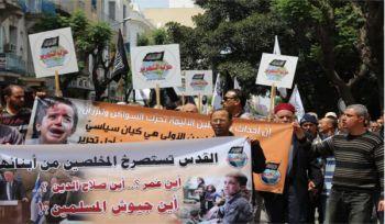 Wilaya Tunesien: Massenkundgebung zur Unterstützung von Al-Aqsa und Appell an den Armeen zur Befreiung des Heiligen Landes