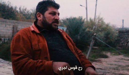"""Wilaya Syrien: Dokumentarfilm """"Auch mit gebrochenen Füßen, niemals zeihen wir zurück!"""""""