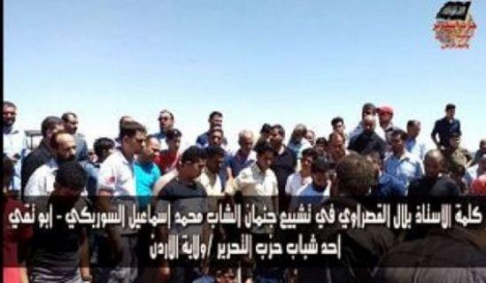Wilaya Jordanien: Nachruf für einen daʿwa-Träger Shab Muhammad Ismail al-Suriki (Abu Taqi)