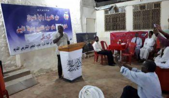Hizb ut Tahrir Wilaya Sudan: Die Region von Al-Abayd schließ sich mit den Anwälten während einer Ramadan Veranstaltung kur