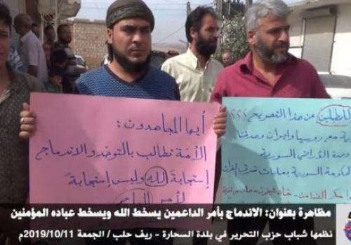 """Wilaya Syrien: Demonstration in Sahara mit dem Titel: """"Die Integration der Befehle der Unterstützer bringt den Zorn Allahs und den Zorn der Gläubigen mit sich"""""""