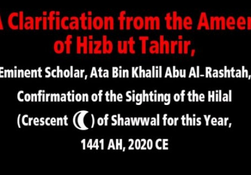 Klarstellung des amīr von Hizb-ut-Tahrir, des ehrenwerten Gelehrten ʿAṭāʾ ibn Ḫalīl Abū ar-Rašta, zur Neumondsichtung für den Monat Šauwāl des heurigen Jahres 1441 n. H. - 2020 n. Chr.