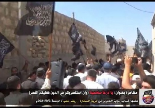 Wilaya Syrien: Al-Sahara Demonstration