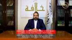 Glückwünsche von Hizb-ut-Tahrir anlässlich des gesegneten Opferfests!
