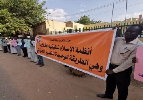 Wilaya Sudan: Wochenrückblick 23.10.2020