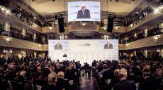Stellungnahme zur 56. Münchner Sicherheitskonferenz