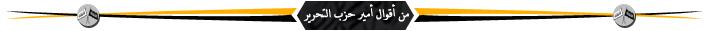 Aqwaal_ameer.jpg