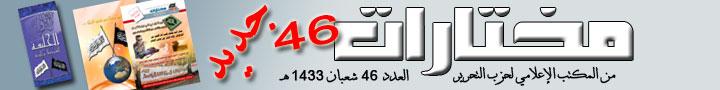 mu-banner--ar--46.jpg
