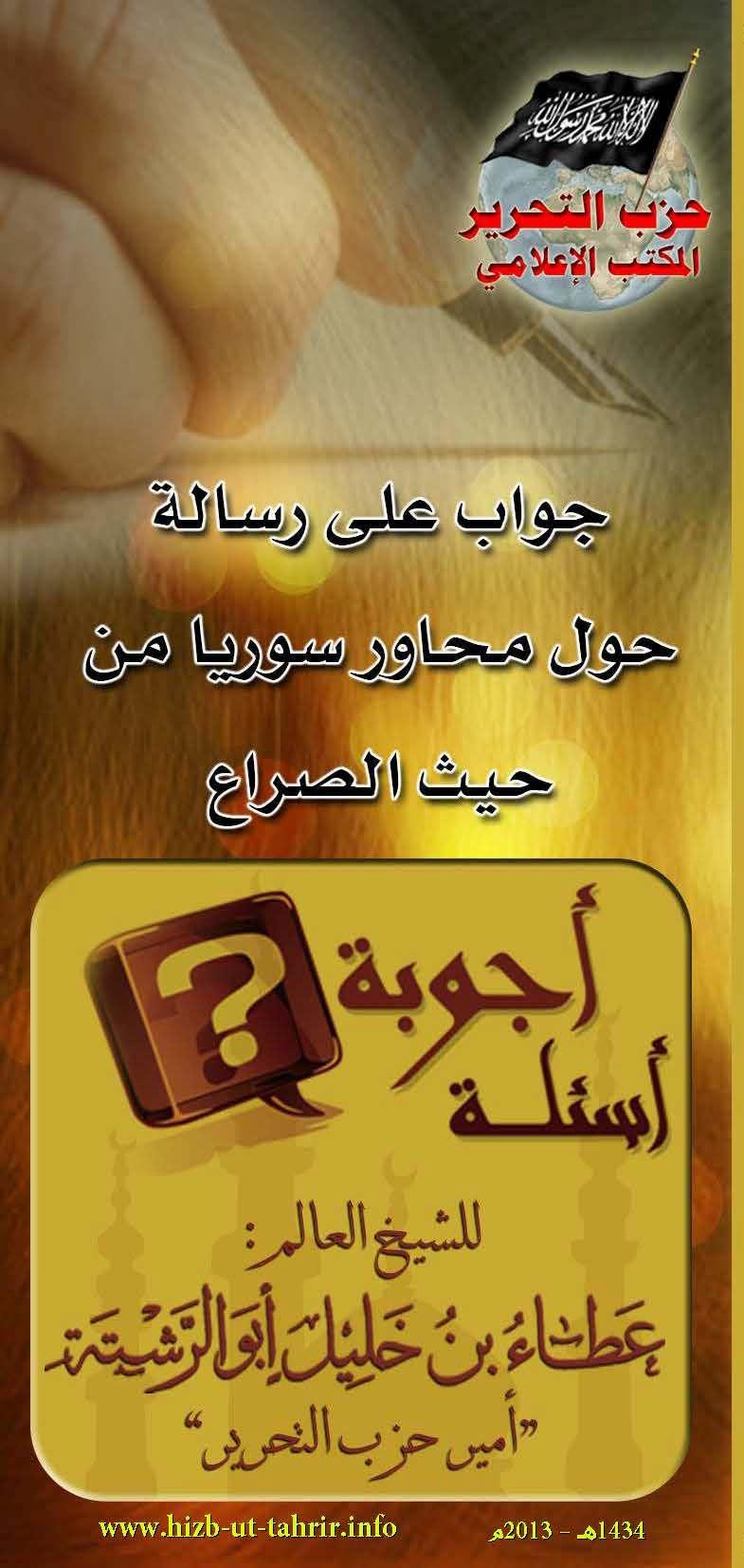 Jawab_Soaal%2058_01_02_Page_1.jpg