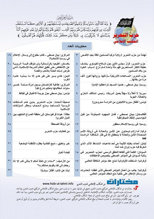 fahras_ar_muk_63.jpg