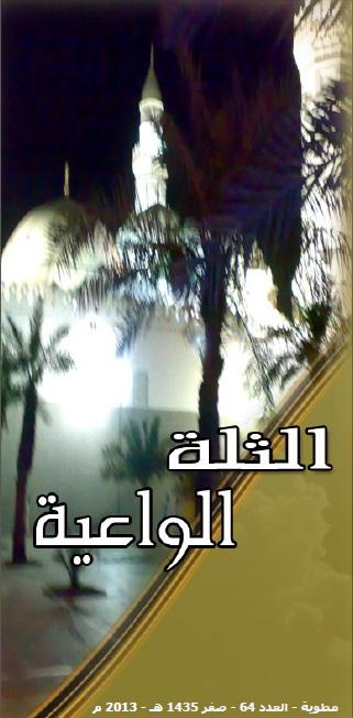 flyer_AR.jpg