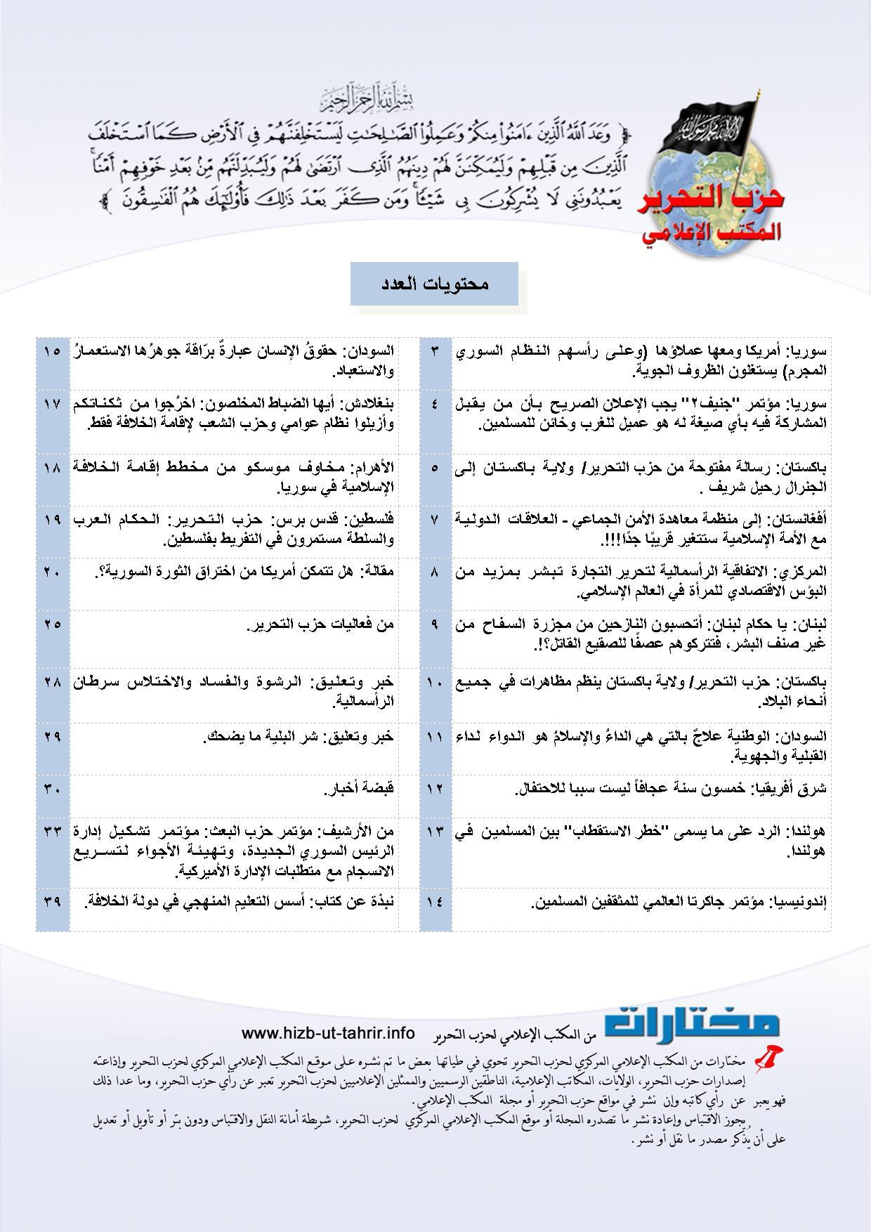 fahras_muk_65_AR.jpg