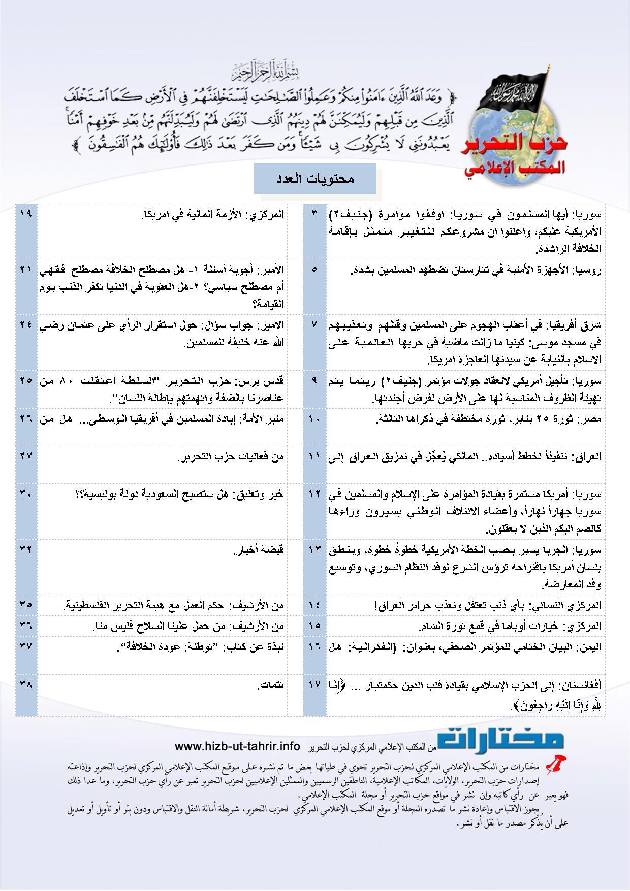 fahras_muk_67_ar.jpg