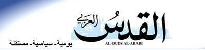 quds-arabi