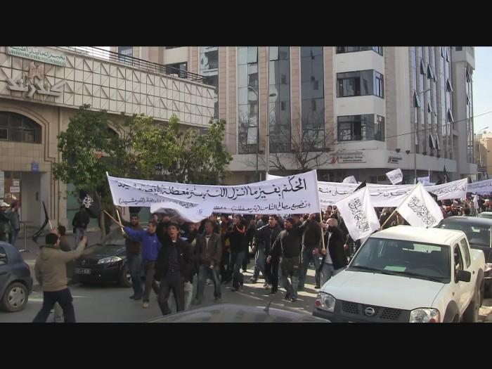 http://www.hizb-ut-tahrir.info/info/images_topics/Image/wilayat/tunis/2011/02/2.jpg