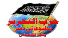 نېکمرغه فطر عيد دې له کابله تر بیت المقدس پورې د رسول الله ﷺ ټول امت ته مبارک وي!