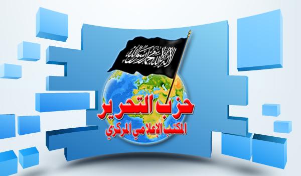 نگزارید منافع امریکا با خون مسلمانان افغانستان و پاکستان تأمین شود!