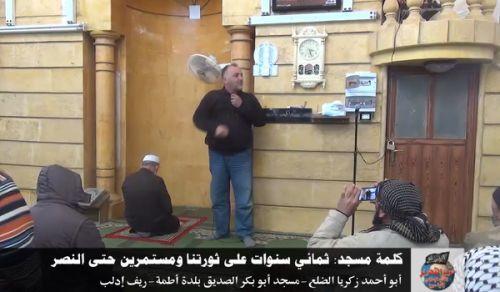 """ولایه سوریه: پیامی از مسجد """" هشت سال از انقلاب مان گذشت و تا دست یافتن به نصرت ادامه می دهیم!"""""""