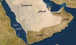 واقعیت جنبش جنوب یمن و وابستهگی آن