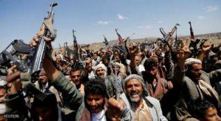 ملیشه های حوثی یک تن از اعضای حزب التحریر را در صنعا پایتحت یمن، بازداشت کردند