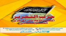 هیچ شرحی نیست؛ مگر شرح الله سبحانهوتعالی و نیست هیچ احکامی مگر احکام الله سبحانهوتعالی