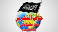 رهبر تروریزم بینالمللی میخواهد با بمباردمان مردم افغانستان صلح بیاورد