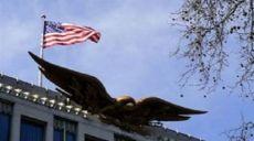 با ریشهکن کردن راج امریکایی، به تأسیس خلافت بشتابید