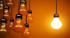بخش نیرو در مالکیت عمومی؛ راهحل مصارف گزاف برق و نیرو