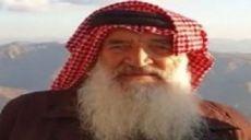 Tanzia ya Mbebaji Da'wah kutoka katika Kizazi cha Kwanza Sheikh Yaseen Yousuf Zalloum (Abu Ammar)