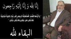 Tanzia ya Mbebaji Ulinganizi: Hajj Abd Al-Raouf Muhammad Alyan Bani Atta (Abu Hudhayfah)