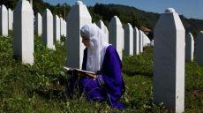 """Kitengo cha Wanawake katika Afisi ya Habari ya Hizb ut Tahrir Kimezindua Kampeni katika Kumbukumbu ya 25 ya Mauwaji ya Halaiki ya Srebrenica: """"25 Baadaye: Mafunzo kutoka Srebrenica"""""""