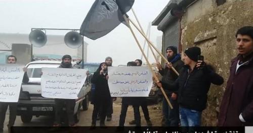 Suriye Vilayeti: Jarjanaz Şehitlerine Destek ve Soçi Konferansının Reddine Yönelik Ayn Şeyb'de Gösteri