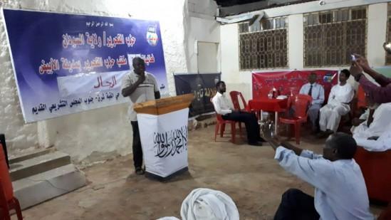 Hizb-ut Tahrir Sudan Vilayeti  El-Ubeyd'de Avukatlar ile Ramazan etkinliği