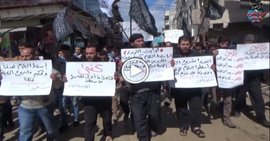 Suriye Vilayeti: Şam Devriminin Azim ve Kararlılığını Tasdiklemek İçin Dana'da Gösteri
