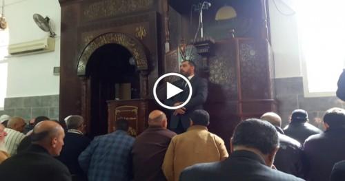 """Filistin: Mescid Konuşması, """"Çocuklarımızdan dini yok etmek için devam eden müfredat değişiklikleri"""""""
