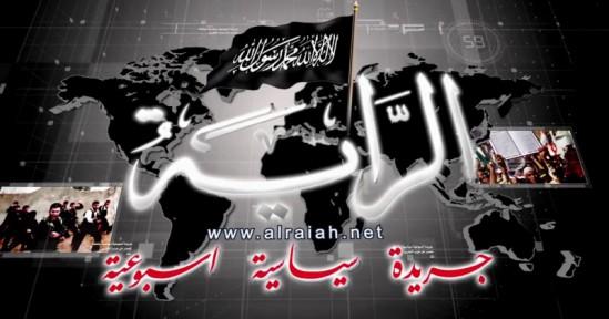 Al-Raya Gazetesi Sayı 187 Öne Çıkanlar