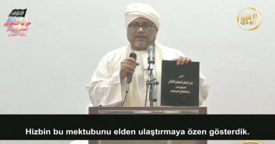 El-Vakiye TV: Hizb-ut Tahrir'in Sudan Askeri Konseyi Başkanına İlettiği Mesajı Kapsamında Bir Basın Toplantısı